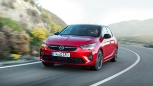 Започнаха поръчките в Германия за новия Opel Corsa
