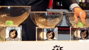 Тежко начало за Барселона и Реал Мадрид в Ла Лига