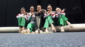 "Българските гимнастички спечелиха 13 медала на ""Царица Маргарита"""