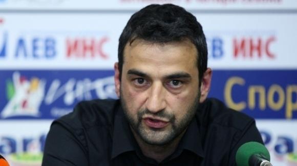 Шефът на НКП на Левски: Феновете ще стигнат до стадиона и довечера ще подкрепят отбора