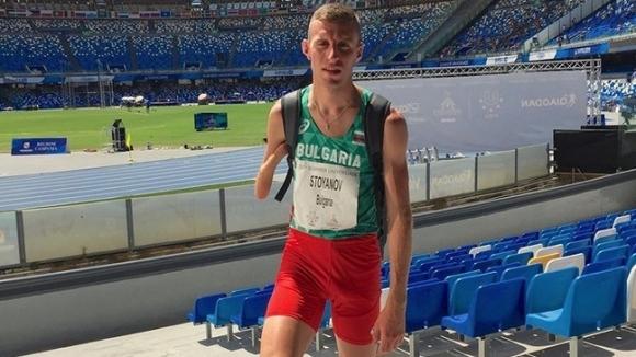 Нов личен рекорд за Християн Стоянов на Универсиадата