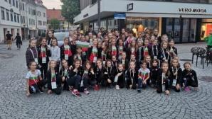 За първи път българско участие на Световната Гимнастриада