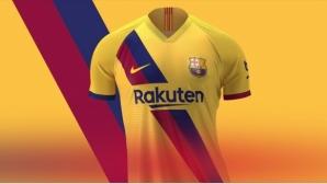 Барселона залага на традицията в екипите си за гостуване