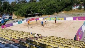 "Изградиха игрище за плажен волейбол на стадион ""Юнак"""