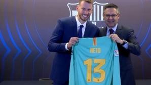 Новият вратар на Барселона подписа до 2023 година