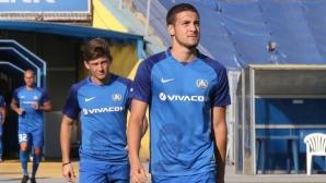 Илия Димитров стана на 23 години