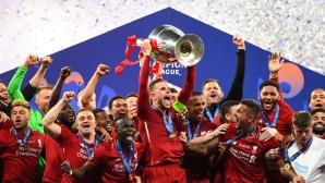 УЕФА обяви колко пари ще се получават в ШЛ и ЛЕ през новия сезон
