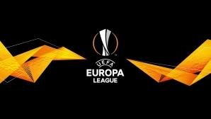 Резултати от квалификациите в Лига Европа