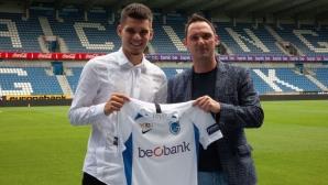Официално: синът на Георге Хаджи с нов клуб