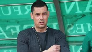 Томаш: Имаме много слабости, можем доста повече, но съм доволен