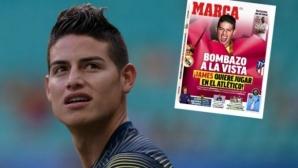 Хамес силно иска да играе за Атлетико