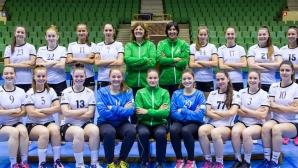 България започва битката срещу Великобритания на Европейското за девойки! Гледайте мача ТУК!!!