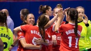 България тръгна с разгром над Великобритания на Европейското за девойки (видео + снимки)