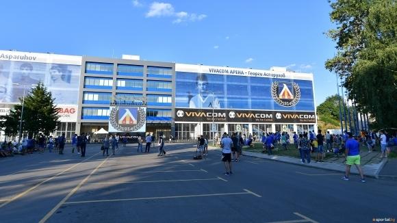 """Хиляди могат да подкрепят Левски срещу Ружомберок на """"Герена"""", ръководството предупреди феновете"""