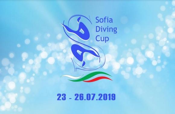 Над 200 състезатели от 12 държави се чакат на турнир по скокове във вода