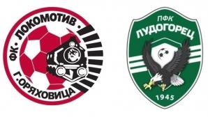 Локомотив (Горна Оряховица) победи Лудогорец-2 в контрола