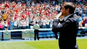 Икер Касийяс спира с футбола, докато се възстанови напълно