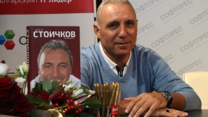 """Христо Стоичков и """"Историята"""" откриват стадион"""