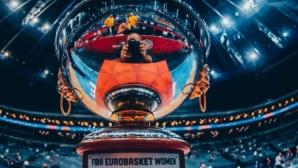 Франция и Испания приемат ЕвроБаскет 2021