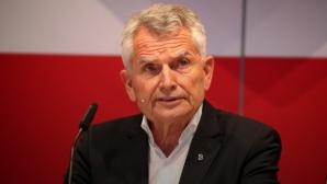 Президентът на Щутгарт подаде оставка