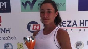 Даря Шаламанова стана втора на турнир в Гърция