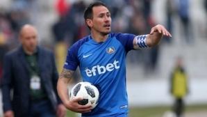 БФС уважи празника на Живко Миланов