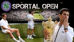 """""""Sportal Open"""": Повече ли заслужаваше Джокович да триумфира на """"Уимбълдън""""?"""