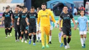 Левски излезе в Русе с екип за историята (снимки)