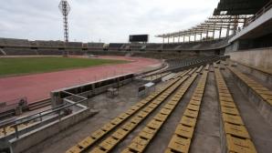 УЕФА ще следи юношеското първенство на България до 19 години
