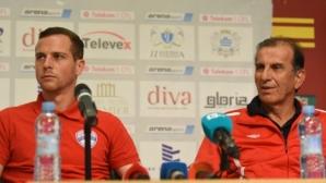 В Титоград се надъхват: ЦСКА е отличен отбор, но искаме да победим