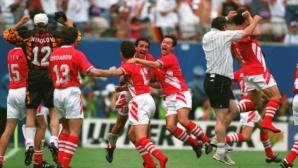 Пинко: Играх с най-великите футболисти на България