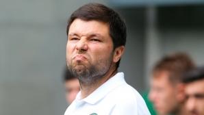 УЕФА одруса Краснодар заради треньор без лиценз