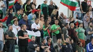 Оправдаваме със сърби расистките скандирания срещу Косово