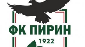 Пирин (Благоевград) с нова емблема