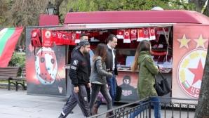 ЦСКА-София пусна в продажба билетите за мача с Черно море