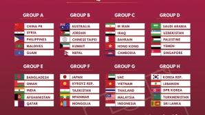 Жребият за световните квалификации в зона Азия оформи корейско дерби