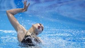 Светлана Ромашина с юбилейно 20-о злато от световни първенства
