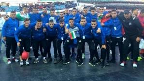 Юношите на ЦСКА-София мачкат в Швеция със син екип и под друго име, от клуба обясниха защо