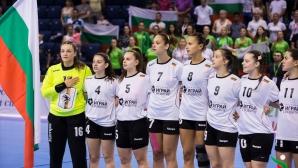 България на полуфинал на Европейското за девойки след драматично равенство с Гърция (видео + снимки)