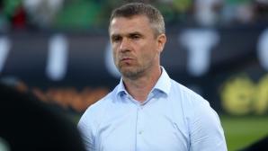 Треньорът на Ференцварош: Спечелихме още в Будапеща