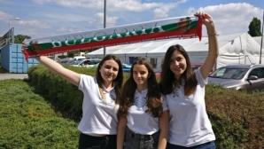 Злато за България на Европейското отборно първенство по шахмат