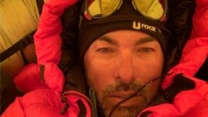 Стефан Стефанов достигна 8200 м височина на К2, но се наложи да прекрати атаката