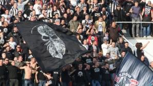 Феновете на Локо (Пловдив) събират пари за европейски празник