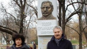 Български кмет забранил футбола в своя град