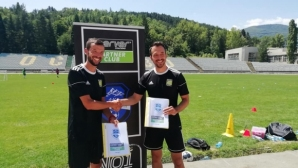 ФК Кюстендил стана част от семейството на Coerver