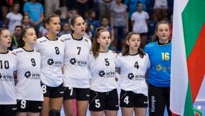 България падна от Сърбия на Европейското за девойки, на полуфинал срещу Полша (видео + снимки)