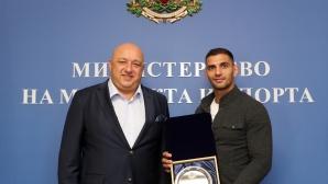 Министър Кралев награди джудиста Ивайло Иванов за успеха му на Европейските игри в Минск