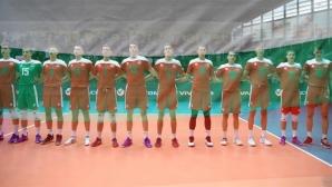 България срещу Полша в първия полуфинал на Евроволей U17