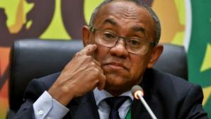 Президентът на КАФ уволни заместника си