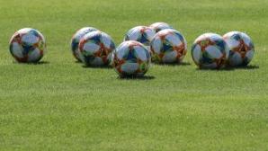 Програмата за трети и четвърти кръг на efbet Лига